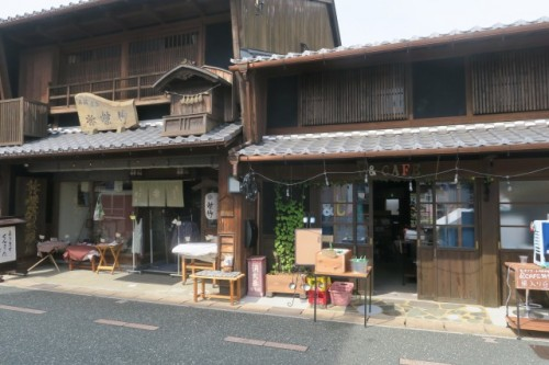 Udatsu town in Mino city, Gifu, Japan.