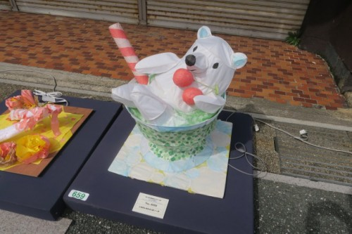 Mino Washi Akari-Art(Creative Lantern) Contest & Exhibition