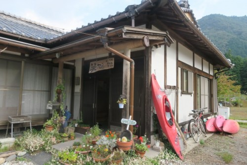 Guest House Wasabi in Mino City, Gifu, Japan.