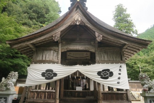 Oyada Shrine, Mino city, Gifu, Japan
