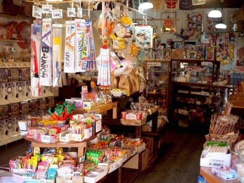 Showa no machi shopping street in Bungotakata city, Oita