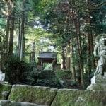 Kunisaki Peninsula. Discover the Rokugo Manzan