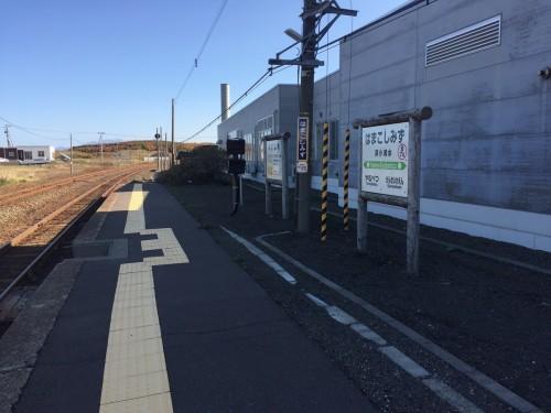 Hama-Koshimizu Station