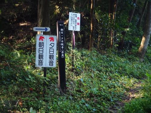 The rural scenery in Bungotakata, Oita, Kyushu
