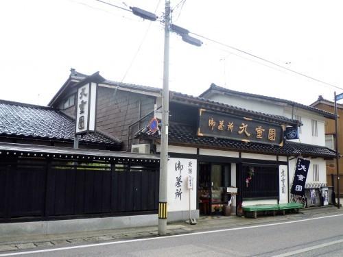 Kokonoe-en store in Murakami city.
