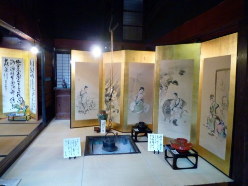 Folding screens inside Kikkawa. Murakami.