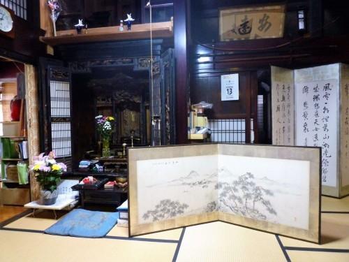 Folding screens at Kikkawa, Murakami.