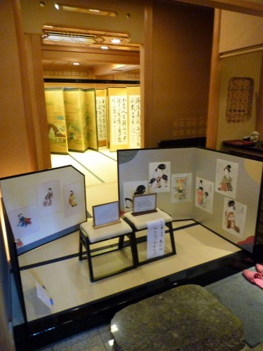 Folding screens on display inside Shintaku restaurant, in Murakami.
