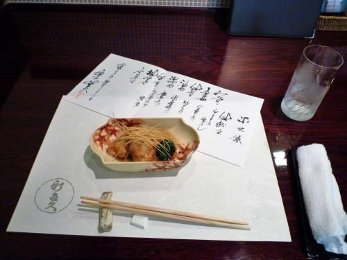 Food at Shintaku restaurant in Murakami.