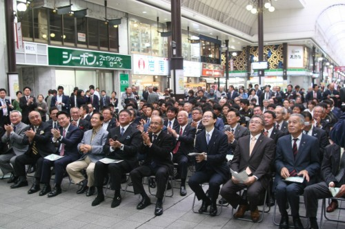 The public viewing for the rugby world cup 2019 in Oita, Kyushu, Japan.