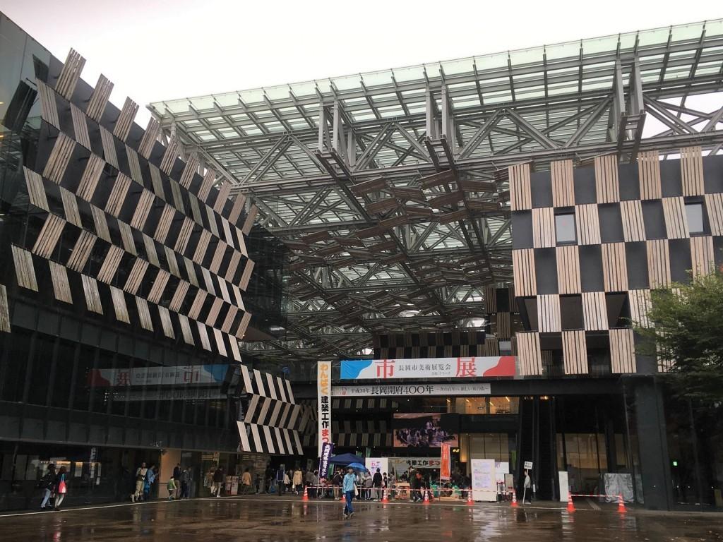 Nagaoka shopping mall