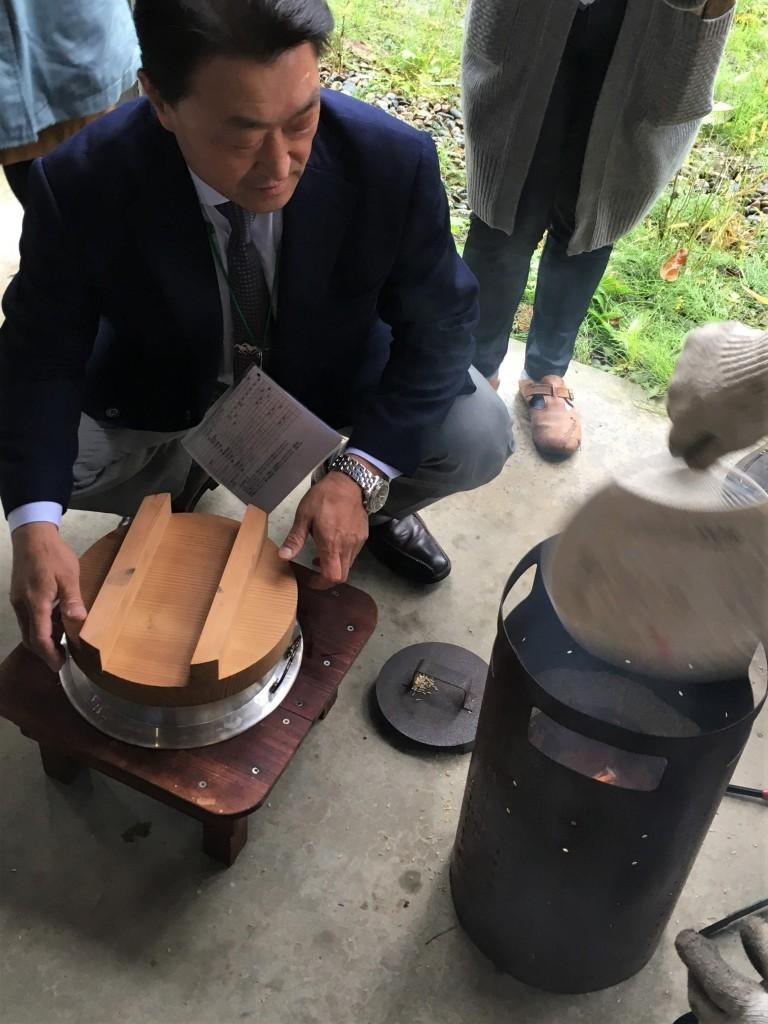 Yamakoshi