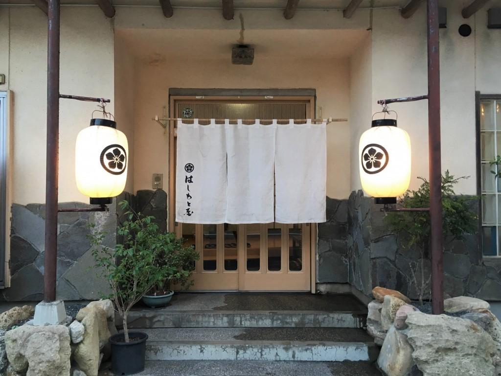 hashimotoya1