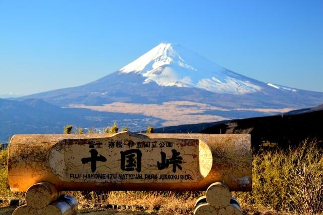 Stunning Views of Mount Fuji from Jukkoku Pass