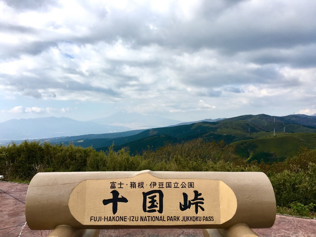 Jukkoku pass is the view point of Mount Fuji in Shizuoka, Japan.