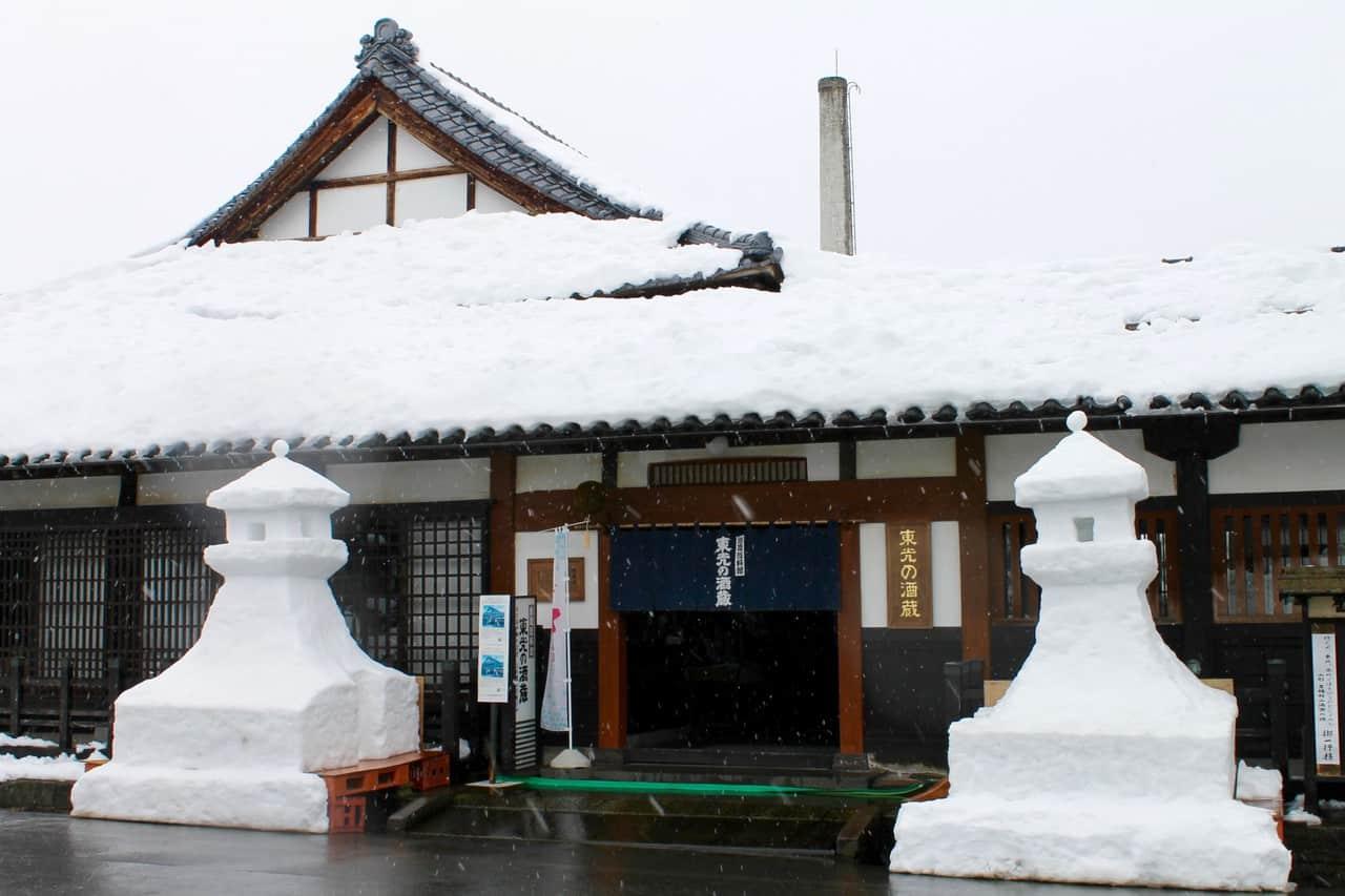 Check Out Toko Sake Brewery in Yonezawa