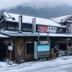 A Winter Escape, Ice Cascades in Toon, Ehime