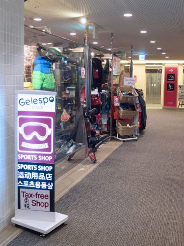 Ski wear stores are located within the Naeba Prince Hotel.