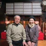A Farm Stay in a 200 Year Old House in Kumamoto