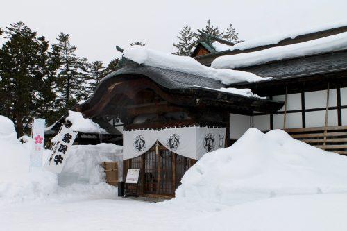 Yonezawa's local cuisine at Uesugi Hakushakutei, Tohoku, Japan.