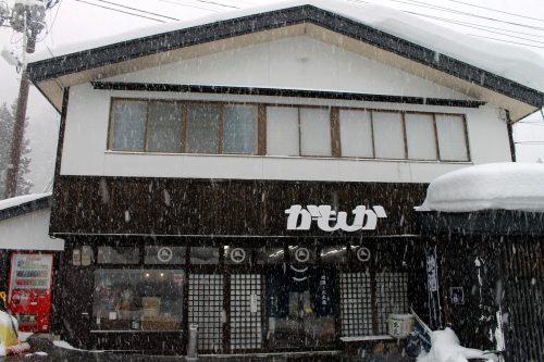Shirabu Onsen in Yonezawa City, Yamagata Prefecture, Tohoku, Japan.