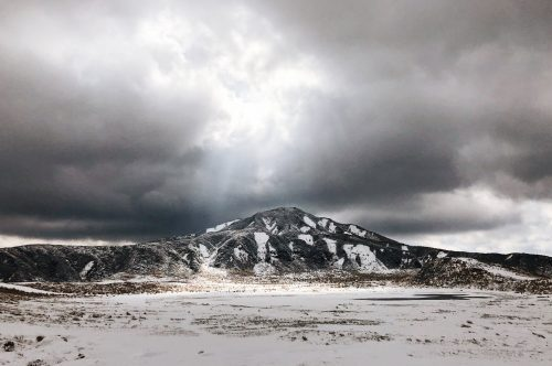 Mount Aso in Kumamoto Prefecture, Kyushu, Japan.