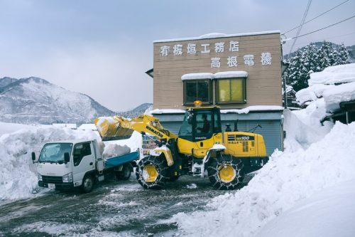 Takane Village Snowy Road in Niigata Prefecture Farm Town
