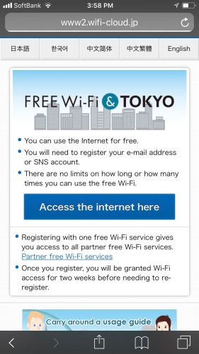 free WiFi spots operated by the Tokyo Metropolitan Government.