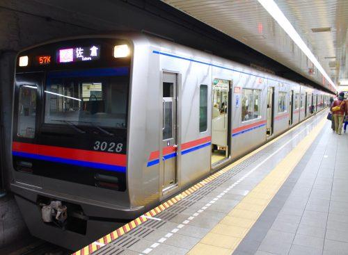 Toei Asakusa Line in Tokyo