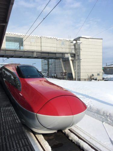 Shinkansen Komachi to Akita