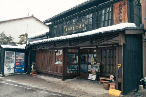 Murakami Local Traditional Sake Brewery Niigata Prefecture Winter