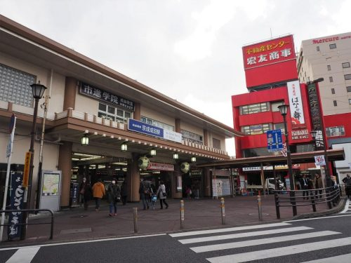The historical Narita-san Temple and Narita Station near the Narita International Airport in Japan.
