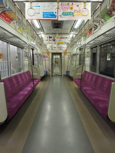 Inside of the Keisei Main Line in Tokyo, Japan.