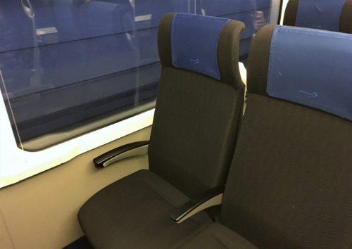 Keisei Skyliner Seat