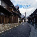 A Hidden Gem: Nakatsugawa-juku Post Town close to Magome