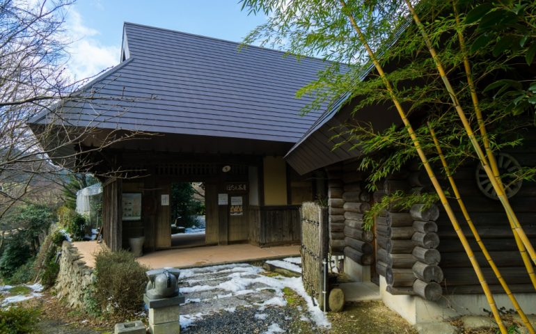 Botanchaya, A Unique Farmers Restaurant in Toon, Ehime