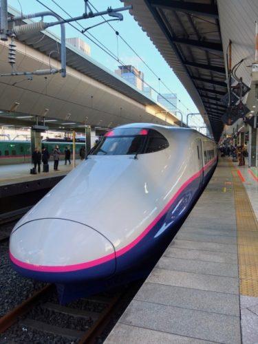 The Joetsu Shinkansen From Tokyo Station