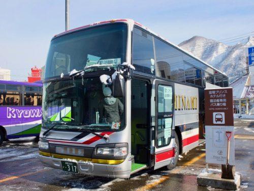 The Naeba Prince Hotel Free Shuttle Bus from Echigo Yuzawa Station.