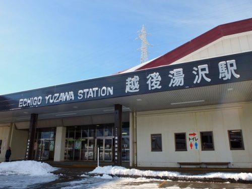 Echigo Yuzawa Station in the snow.