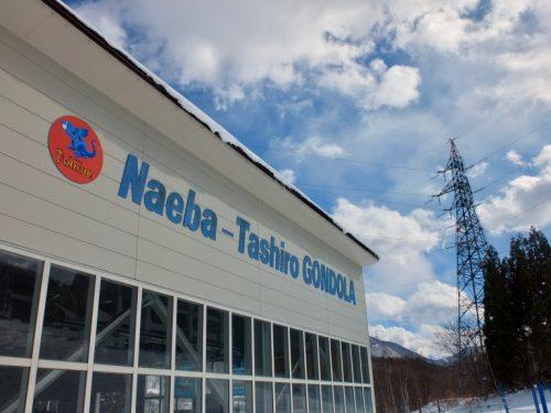 Naeba-Tashiro Gondola at Naeba.