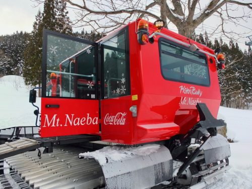DRAGONDOLA Snowcat At Naeba!