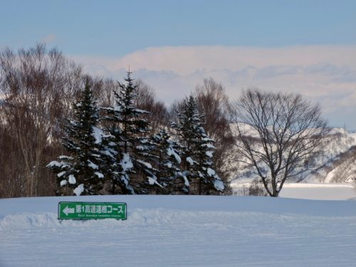 Kagura ski run with easy signs makes it easy to find your way around.