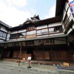 Discover Uchiko's Historical Quartier in Shikoku