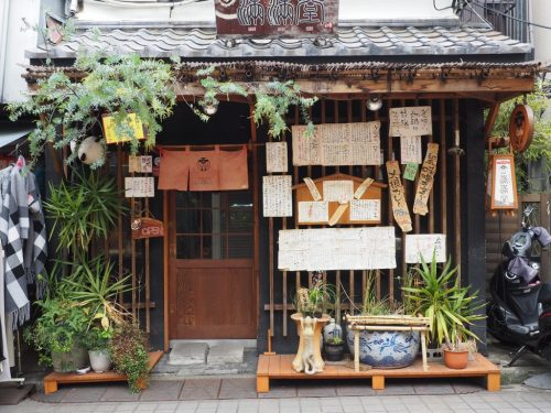 Traditional shop in the Yanesen area, Tokyo, Japan.