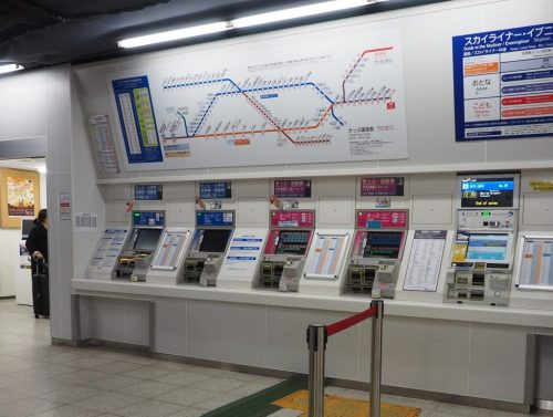 Automatic kiosks in Keisei Ueno station at Yanesen area  in Tokyo, Japan.