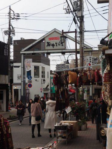 Yanaka Ginza Shopping Street in Tokyo, Japan.