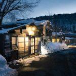 Stay in an Onsen Ryokan in Yonezawa