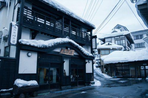 Exploring Yonezawa Onsen Town in Yamagata Prefecture Winter