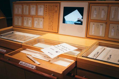 Letter Seal Uesgui Samurai Museum in Yonezawa