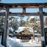Yonezawa: In the Footsteps of Samurai